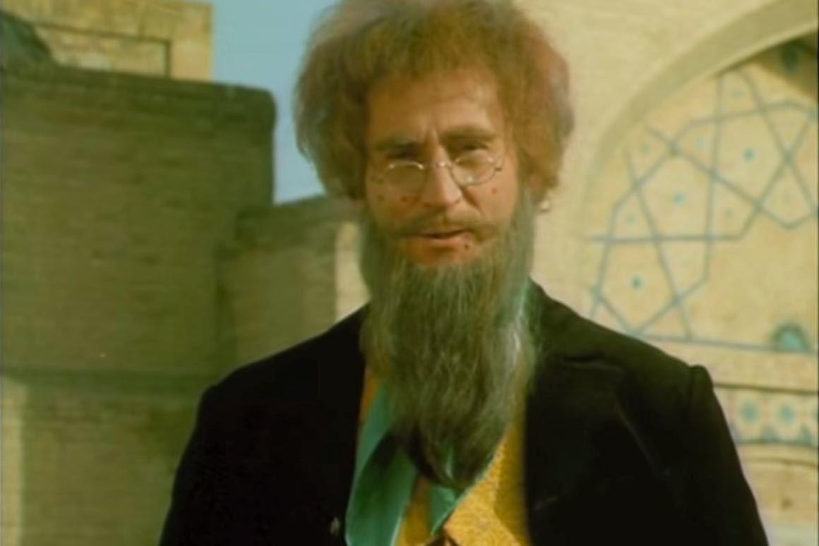 Pan Kleks – patron freaków i geeków